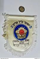Fanion Basketball Israël Hapoel Galil Elion - Uniformes, Recordatorios & Misc