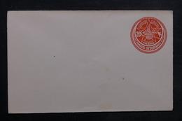 TURQUIE - Entier Postal Non Circulé - L 33566 - 1858-1921 Ottomaanse Rijk
