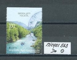 BOSNIEN HERZEGOWINA (Serbische Republik) MICHEL 563Do Gestempelt Siehe Scan - Bosnien-Herzegowina