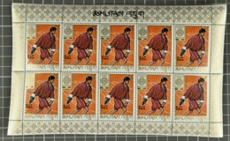BHUTAN, OLYMIC GAMES MEXICO 1968, MNH MINISHEETS - Bhoutan