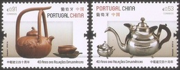 2019 PORTUGAL-CHINA JOINT TEA POT Stamp 2v - Joint Issues