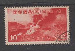 JAPON / JAPAN  1939  PARC NATIONAL  Used   Réf. P190 - Non Classés