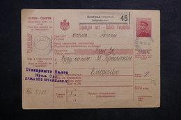 SERBIE - Bulletin De Colis Postal De Belgrade En 1914 - L 33625 - Serbia