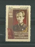 URSS. 1954. Neuf. Cinquantenaire De La Naissance De L'écrivain Aveugle N.A. Ostrovski - 1923-1991 USSR