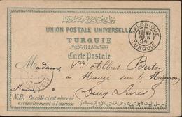 YT Blanc Levant N°13 CAD Bureau Français à L'étranger Salonique Turquie 1E 19 Juin 04 CPA Paroisse St Athanasa Salonique - Levant (1885-1946)