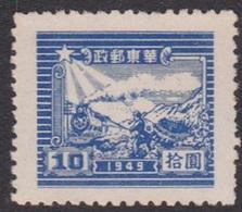 Train (Transport) - Chine - 1949 - 1949 - ... People's Republic