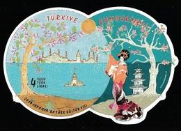 (4427) 2019 YEAR OF TURKISH CULTURE IN JAPAN SOUVENIR SHEET MNH** - Nuevos