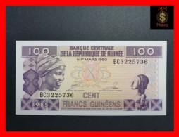 GUINEA 100 Francs Guinéens 1985 P. 30  UNC - Guinea
