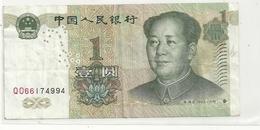 CHINA . PEOPLES REPUBLIC . 1 YUAN . 1999 . N° QO 66.174994 . 2 SCANES - Chine