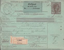 KING UMBERTO I, POSTAL PARCEL STATIONERY, ENTIER POSTAL, SENT FROM PALERMO TO TRIESTE, 1889, ITALY - 1878-00 Humbert I.
