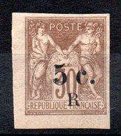REUNION - YT N° 7 - Neuf * - MH - Cote: 25,00 € - Reunion Island (1852-1975)