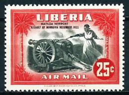 Liberia Nº A-53 Nuevo* - Liberia