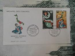 LETTRE FDC 1 Er JOUR DE L' ARCHIPEL DES COMORES - Comoro Islands (1950-1975)