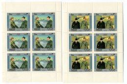 Thématique De Gaulle - 4 Feuillets De 6 Valeurs Neuves Sharjah - Yvert 232 - GFDG 80 - De Gaulle (Generale)