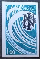 DF40266/52 - 1978 - IMPRIMERIE NATIONALE - N°2014 NEUF** ND - Frankrijk