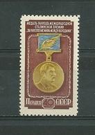 URSS. 1953. Neuf. Médaille Du Prix International Staline Pour La Paix - 1923-1991 URSS