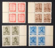 Albania 1960; Famous People; MNH** VF; CV 56 Euro!! - Famous People