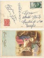 Cartolina Lavoro L.10 Isolato Estero Natale 1952 Sottoaffrancata E Tassata Svizzera C5 - 6. 1946-.. Repubblica