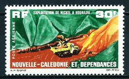 Nueva Caledonia (Francesa) Nº A-74 Nuevo - Nuevos