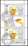 BULGARIA \ BULGARIE - 2019 - Albert Ainstain - 140 Ans De La Naissanc - PF (O) - Albert Einstein