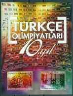 AC - TURKEY BLOCK  STAMP -  10th TURKISH OLYMPICS NUMBERED SOUVENIR SHEET MNH 31 MAY 2012 - Blocks & Sheetlets