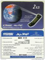 KWF01201 Kuwait Prepaid Phonecard / ALWASEET / 2DK / Used - Kuwait