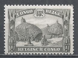 Belgian Congo 1932. Scott #140 (M) Kivu Kraal * - Belgisch-Kongo
