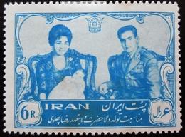 IRAN  2 Valeurs Oblitérés Used Traces Au Dos - Iran