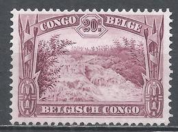 Belgian Congo 1932. Scott #141 (M) Sankuru River Rapids * - Belgisch-Kongo