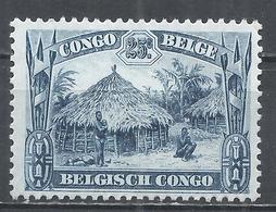 Belgian Congo 1932. Scott #142 (M) Uele Hut * - Belgisch-Kongo