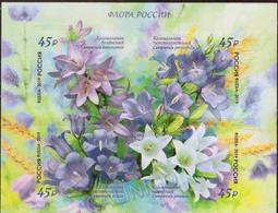 2019-2483-2486 1/2 M/S (top Set) Russia Flora Of Russia:FLOWERS: Bellflowers Mi 2707--2710 MNH - Ongebruikt