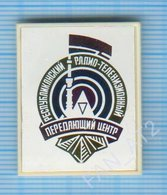 USSR / Badge / Soviet Union / UKRAINE. A Television. Radio. Connection The Transmitting Center. Kiev. - Administrations