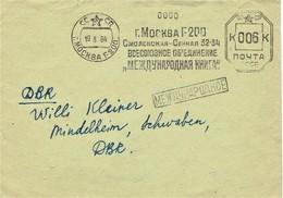 UdSSR / USSR - Umschlag Echt Gelaufen / Cover Used (c376) - 1923-1991 UdSSR