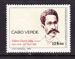 CABO VERDE, USED STAMP, OBLITERÉ, SELLO USADO - Cape Verde