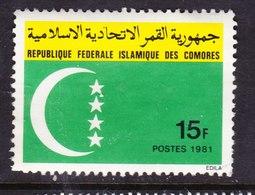 COMORES, USED STAMP, OBLITERÉ, SELLO USADO - Comoros