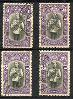 SIAM THAILAND 1912, Yvert 111, Roi Vajiravudh, 1 Valeur X 4 Exemplaires, Oblitérés / Used. R1628a - Siam