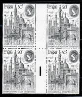1980 Gran Bretagna Great Britain LONDON EXHIBITION LONDRA 4 Serie Con Interspazio In Quartina MNH** Bl.4 - Nuovi