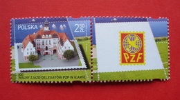 Poland 2016 - Mint MNH ** - Mi 4866 A Zf With Tab , Fi 4716 B Przyw. - Ilawa , PZF --- Pologne Polen --- 261 - 1944-.... République