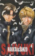 Télécarte Japon / 110-016 - MANGA - SAIYUKI By KAZUYA MINEKURA - ANIME BD COMICS Japan Phonecard - 11328 - BD