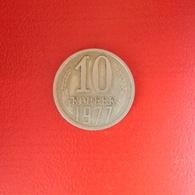 10 Kopeken Münze Aus Der Sowjetunion Von 1977 (sehr Schön) - Russland