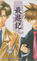 Télécarte Japon / 110-016 - MANGA - SAIYUKI By KAZUYA MINEKURA ** ONE PUNCH **  - ANIME Japan Phonecard  - 11387 - Stripverhalen
