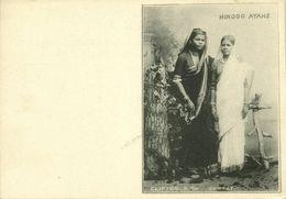 India, Native Hindoo Ayahs, Hindu Nanny (1899) Clifton & Co. Court Card - India