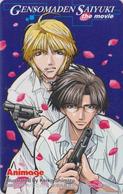 Télécarte Japon / 110-016 - MANGA - SAIYUKI By KAZUYA MINEKURA ** ONE PUNCH **  Japan Phonecard  - ** ANIMAGE ** - 11396 - BD