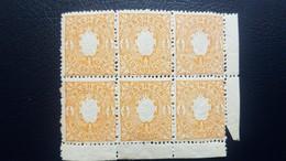 O) 1863 GERMANY-OLD GERMAN STATES SAXONY, ARMS EMBOSSED SCT 16 1/2ng Orange - SACHSEN NEU GROSCHEN, THE STAMP OF SAXONY. - Saxony