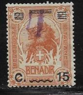 Somalia Scott # 73 Used Lion Surcharged, 1926, CV$13.50 - Somalia