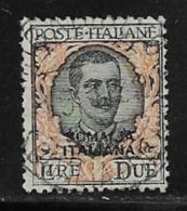 Somalia Scott # 93 Used Italy 1923 Stamp Overprinted, 1926, CV$12.50 - Somalia