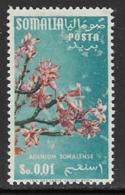 Somalia Scott # 198 Mint Hinged Flowers,1955 - Somalia
