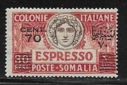 Somalia Scott # E5 Mint Hinged 1924 Espresso Surcharged, 1926, CV$15.00 - Somalia