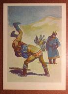 "Soviet Postcard 1981 ""Sports Games Peoples World"" MONGOLIA. Wrestling. BATOR. Artist Pavlinov - Mongolei"