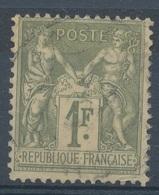 N° 82 NUANCE ET OBLITERATION5 - 1876-1898 Sage (Type II)